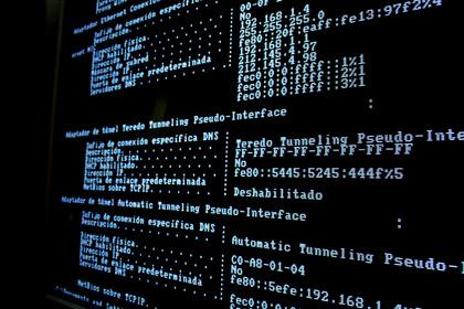 Diseño de páginas web en Logroño